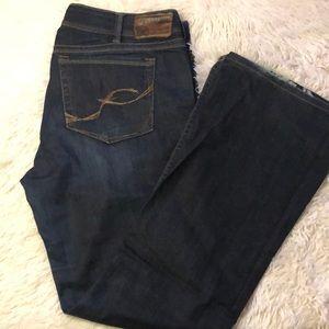 Silver jeans Suki dark wash flare